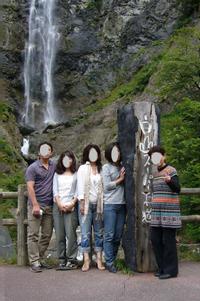 2011918lumix_014_rkaonasi_2